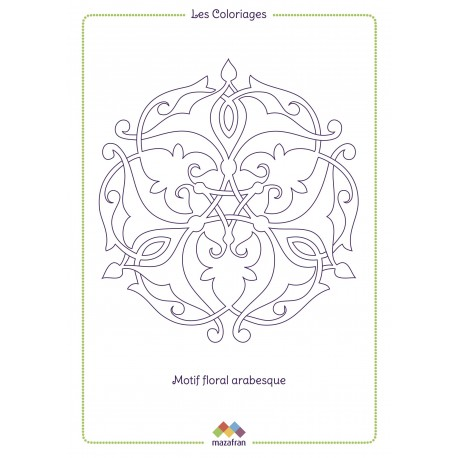 Coloriage floral arabesques