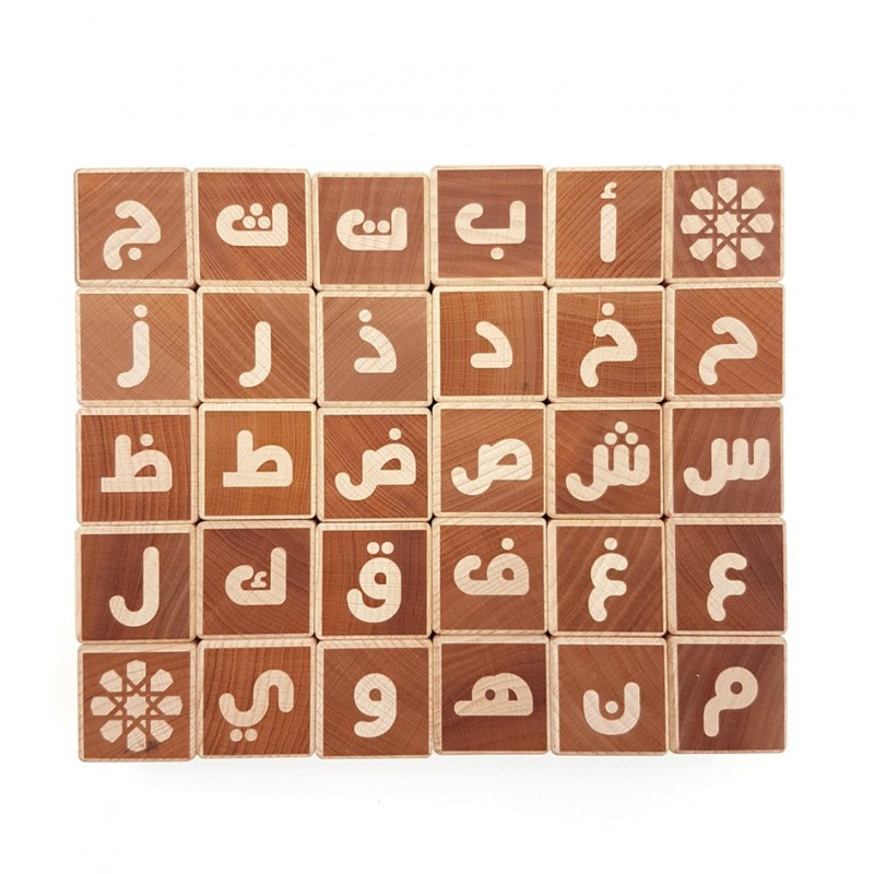 Nos Jeux Mazafran Mazalif Cubes Alphabet Arabefrançais Bois
