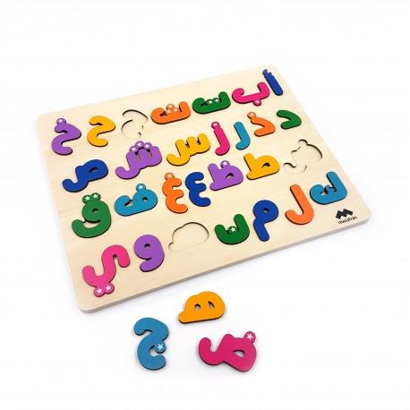 Mazafran maz'alif puzzle alphabet arabe bois 3D ouvert