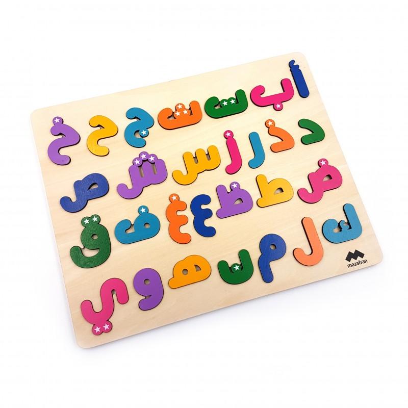 Mazafran Jeu Mazalif Puzzle Alphabet Arabe à Encastrer Bois 3d