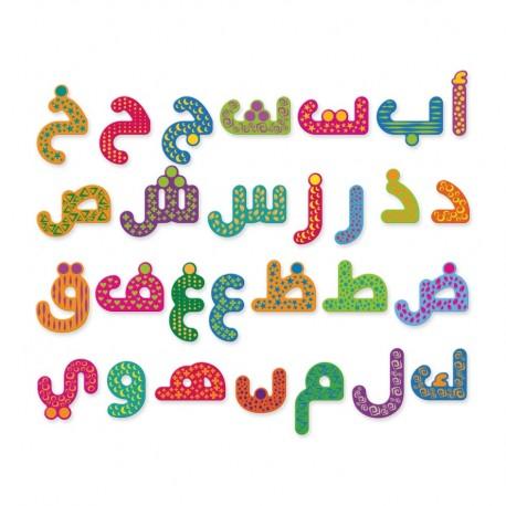 Mazafran Maz'alif lettres alphabet arabe magnétique complet