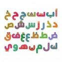 Alphabet arabe en bois magnétique