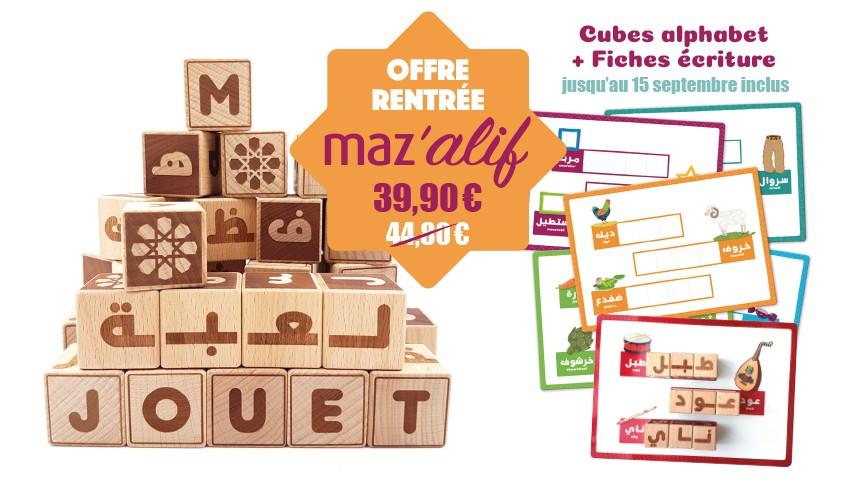 MAZAFRAN Maz'alif Fiches + Cubes