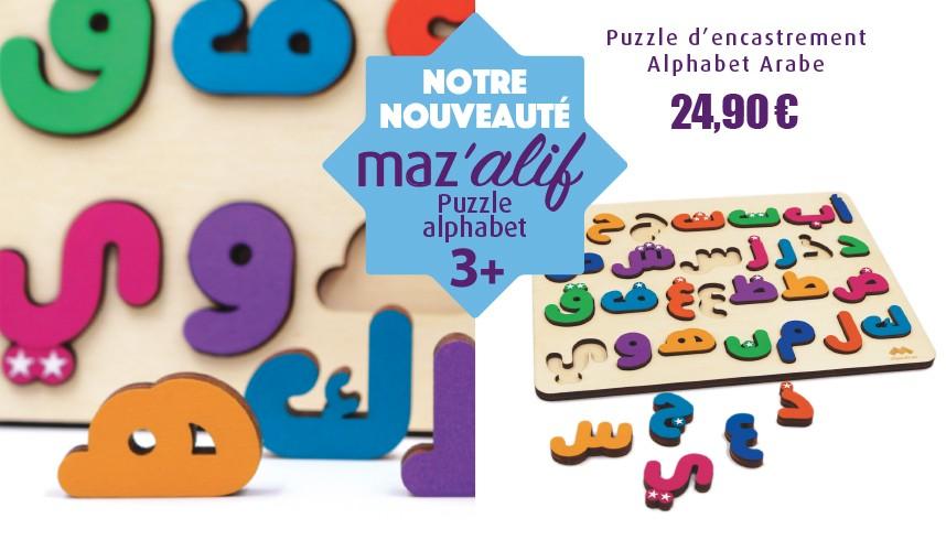 MAZAFRAN Maz'alif Puzzle Alphabet Arabe Bois